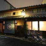 Hostel Haruya Book,  Kyoto