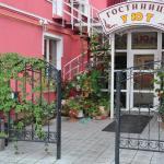 Hotel Uyut,  Voronezh