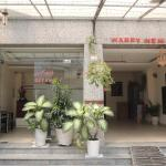 Diep Anh Hotel, Ho Chi Minh City