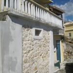 Byronas Cottage, Paleokastritsa