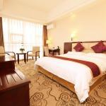 Hotel Pictures: Chengdu Xiangyu Hotel, Chengdu