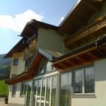 Hotellbilder: Appartement - Ferienwohnung Waldrand, Ried im Zillertal