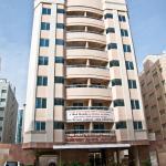 Ramee Guestline 2 Hotel Apartments,  Dubai
