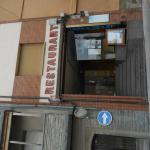 Hotel Pictures: Hostal Sant Jordi de Roda, Roda del Ter