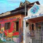 Pousada Maha Mantra, São Tomé das Letras