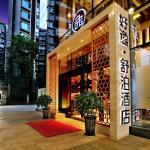 Chengdu Hao Yi Shu Po Hotel,  Chengdu