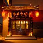 Ci En Hotel, Xian