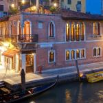 La Palazzina Veneziana, Venice