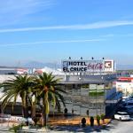 Hotel el Cruce, Moraleda de Zafayona