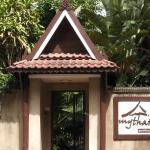 Mythai Guesthouse,  Durban