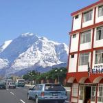 Hotel Chavin Señorial Huaraz,  Huaraz