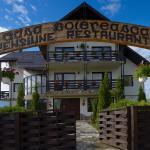 Pensiunea Casa Boiereasca,  Peştera