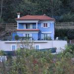 Appartamenti Vacanza Il Riale, Cannobio