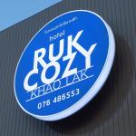 Ruk Cozy, Khao Lak