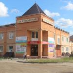 Hotel Kupecheskaya, Troitsk