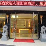 Guangzhou Hui Yuan Hotel, Guangzhou