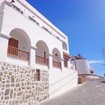 The Windmill, Ios Chora