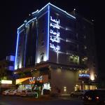 Sadeem Hotel Apartments, Jeddah