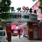 Jingyue 99 Inn Shipi Branch, Shanghai