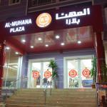Al Muhanna Plaza,  Kuwait