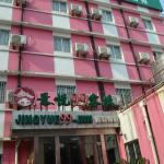 Jingyue 99 Inn Nanqiao Branch, Shanghai