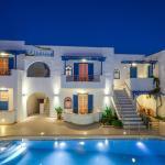 Summer Dream 1, Agios Prokopios