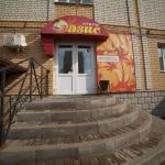 Oazis Hotel,  Tambov