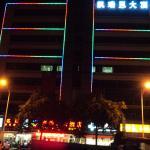 Kairuisi Hotel, Guangzhou