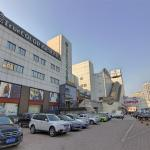 Tujia Sweetome Vacation Apartments - Yantai Yindu New City Plaza, Yantai