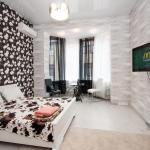 Rymarska Street Apartment, Kharkov