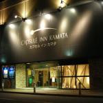 Capsule Inn Kamata,  Tokyo