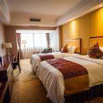 Minhan Pullman International Hotel,  Chengdu