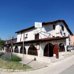 Guest House Vanga, Medulin