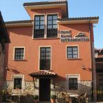 Hotel Pictures: Hotel Rural Entremontes, Corao