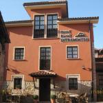 Hotel Rural Entremontes, Corao