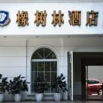 Oak Hotel Chongqing Shangqingsi Branch,  Chongqing