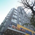 Oak Hotel Chongqing Yu Zhong Da Ping Branch, Chongqing