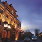 Han's Royal Garden Boutique Hotel, Beijing, Beijing