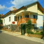 Hotel Pictures: The House of Petar Levski, Berkovitsa