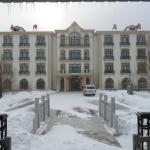 Yabuli Tianze Manor Hotel