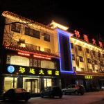 Qi Lian Hotel, Dunhuang