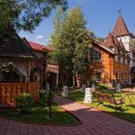 Imperial Village Hotel,  Sergiyev Posad