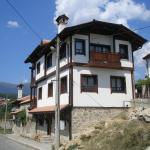 Hotel Pictures: Kasta Bella Guesthouse, Bachevo