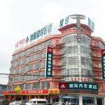 Wanlilu International Youth Hotel Hohhot Drum Tower, Hohhot