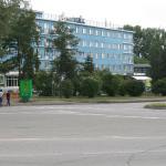 Vozdushnaya Gavan, Irkutsk