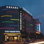 Ejon Fashion Hotel, Yiwu