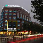 Ejon Kins Hotel,  Yiwu