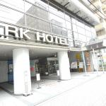Ark Hotel Kyoto, Kyoto