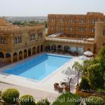 Hotel Rang Mahal, Jaisalmer