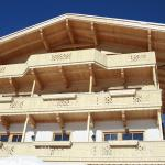 酒店图片: Haus Burbach, Zellberg
